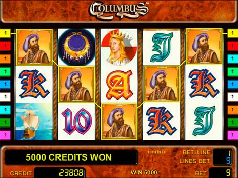 Игровые автоматы Columbus максимальна